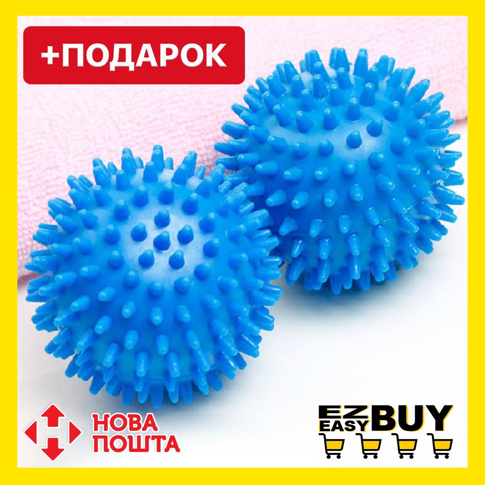 Шарики для стирки пуховиков в стиральной машине Dryer Balls. Стиральные силиконовые шарики для белья