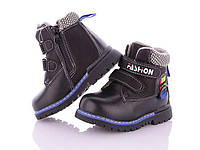 Детская зимняя обувь оптом, с 23 по 28 размер, 8 пар, СВТ