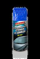 Размораживатель стекол и замков Runway RW6084 400мл аэрозоль