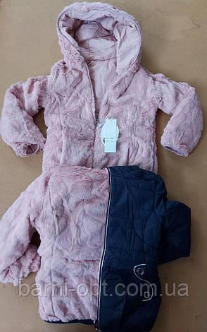 Куртки двухсторонние на девочку оптом , Taurus, 4-12 рр, фото 2