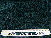 Трикотажная ткань травка темно-зеленого цвета, фото 1