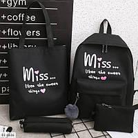 """Рюкзак женский экокожа 4 в 1 (38 x 33 см) """"Milanashop"""" 2P/NR-845"""