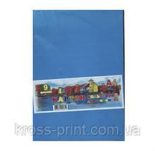 Папір картон кольоровий двосторонній А4 9л 20шт/уп