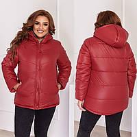Женская куртка синтепон 150.Новинка 2020, фото 1