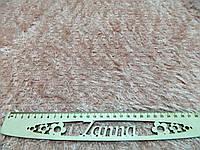 Трикотажная ткань травка розового цвета