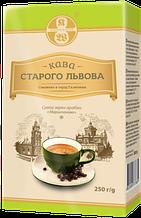 "Кава Старого Львова ""Марципанова"" мелена 250 г"