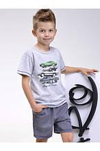 Детская пижама для мальчика Wolа Польша 1104 NATANIEL серый / синий