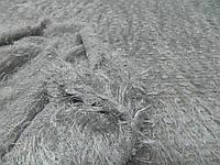 Трикотажная ткань травка серого цвета