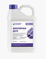 Инсектицид Фосорган Дуо (Нурел Д) Агрохимические технологии 5 л