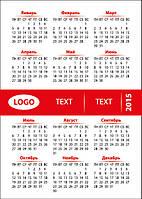 Календарики карманные, меловка 350 г/м2 + Гибридный выборочный УФ-лак по лицевой стороне, от 1000 шт