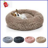 Подушка - лежак для кошек и собак, мягкое место для маленьких собак.С 30.12 до 06.01.2021 заказы не принимаем