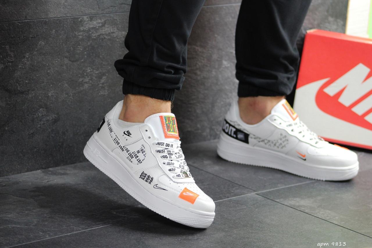 Мужские кроссовки Nike Air Force 1 Just Do It (белые) 9813
