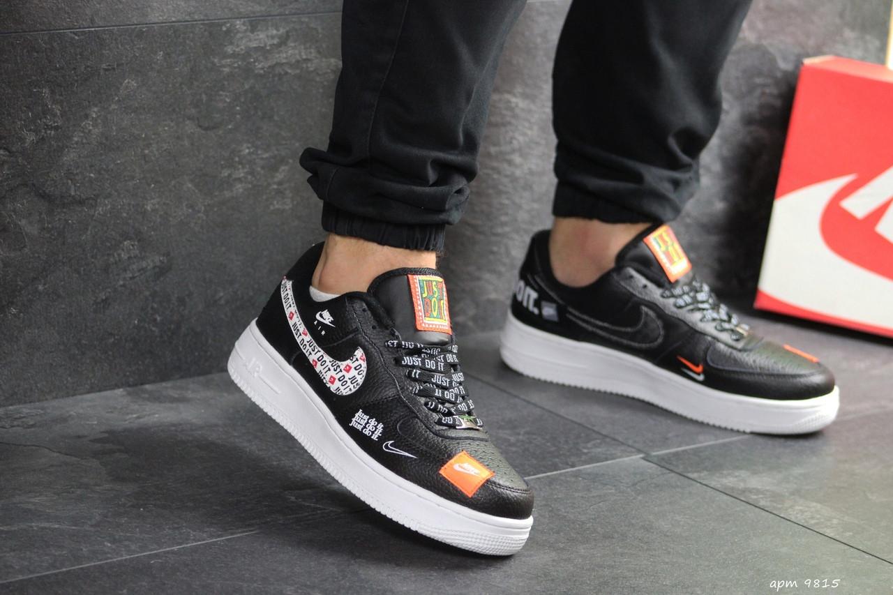 Мужские кроссовки Nike Air Force 1 Just Do It (черно-белые) 9815