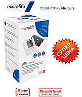 Автоматический тонометр микролайф Microlife bp b1 classic и манжета INTEX LUX 22-42см. Гарантия 5 лет!