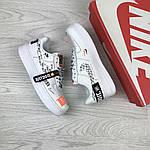 Женские кроссовки Nike Air Force 1 Just Do It (белые) 9817, фото 4