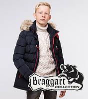 Braggart Kids | Детская зимняя куртка 68255 темно-синяя