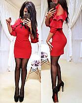 Платье мини обтягивающее с открытыми плечами и воланами, фото 3