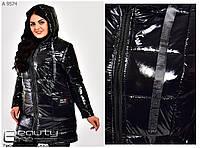 Куртка женская батальная