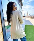 Женская теплая кофта джерси с начесом размер: 42-44, 46-48, 50-52, 54-56, фото 8