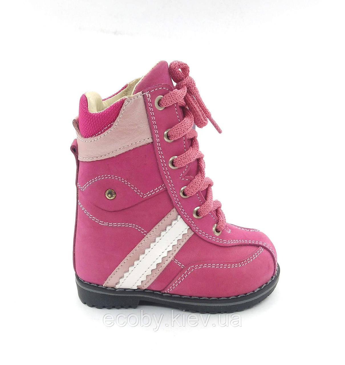 Зимові ортопедичні черевики Ecoby р. 22 - 14.5см