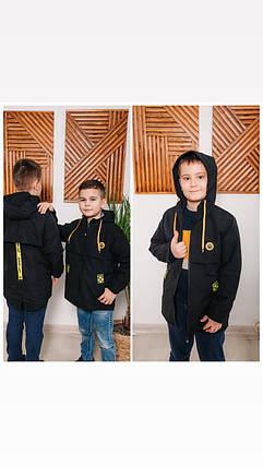 "Демисезонная ветровка на мальчика ""Тимоха"", фото 2"
