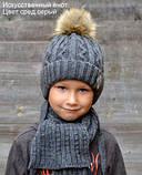 Зимняя Шапка с помпоном для мальчика 48, Серый, фото 2