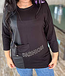 Женская батальная туника трикотаж вставки эко кожа размер: 48-52, 54-58, фото 2