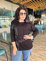 Женская батальная туника трикотаж вставки эко кожа размер: 48-52, 54-58, фото 1