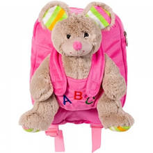 Дитячий рюкзачок Stip Молдова для садочка рюкзак з м'якою іграшкою