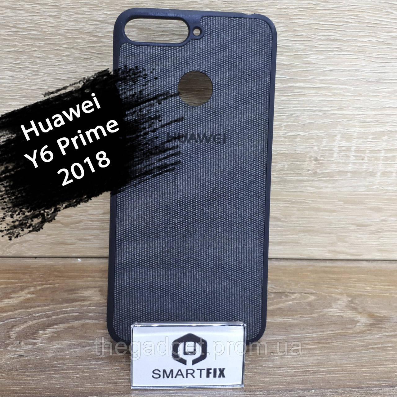 Силіконовий фактурний чохол для Huawei Y6 Prime (2018) (ATU-L31)