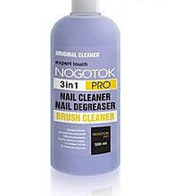 Жидкость Ноготок Professional 3 в 1 - для обезжиривания, снятия липкого слоя, очищения кистей 500мл