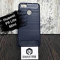 Протиударний чохол для Huawei P9 lite mini (SLA-L22) Ultimate Синій