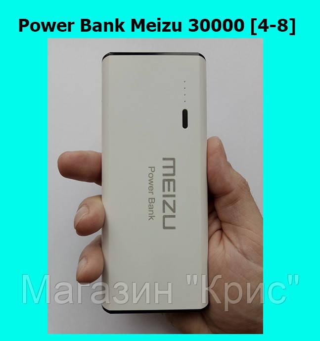 Power Bank Meizu 30000 [4-8]!Акция