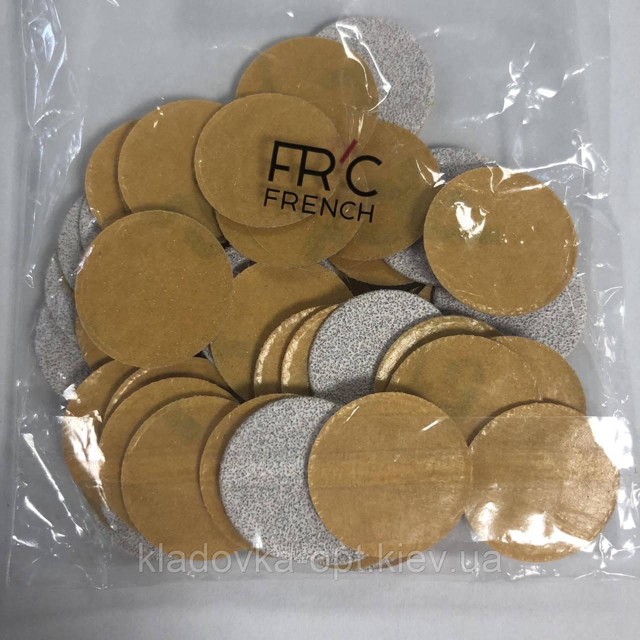 Сменные файлы для педикюрного диска French 20 мм 100 гритт (50 шт)