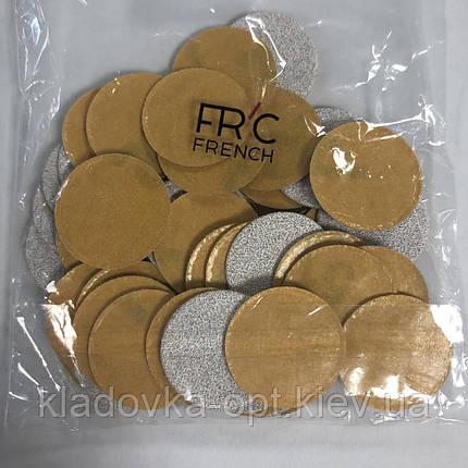 Сменные файлы для педикюрного диска French 20 мм 100 гритт (50 шт), фото 2