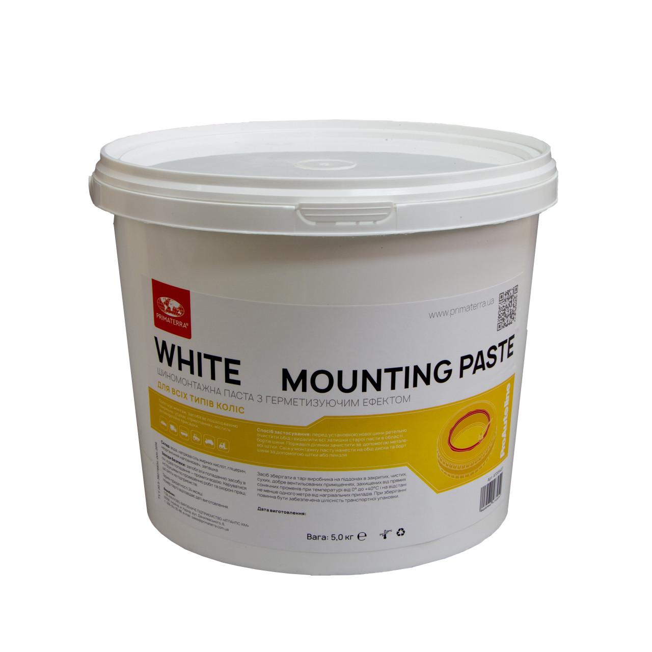 Шиномонтажная паста WHITE (БЕЛАЯ, с герметизирующим эффектом, плотная), 5кг