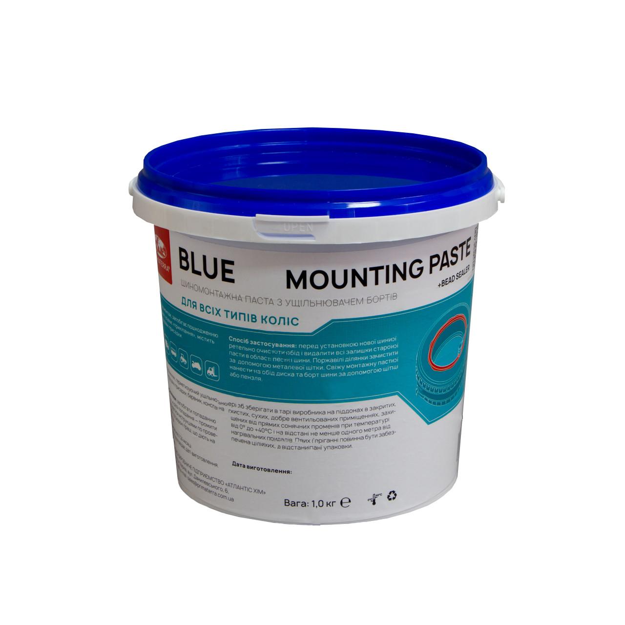 Шиномонтажная паста BLUE (ГЕЛЕВАЯ, акрилово-силиконовая, с уплотнителем), 1кг