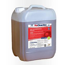Для посудомоечной машины с активным хлором PRIMA SOFT Kit-1, концентрат (12кг)