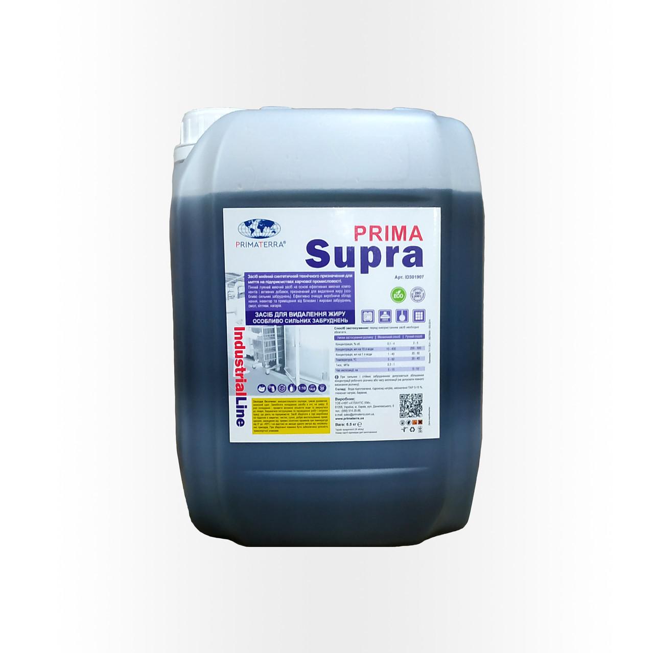 Концентрат для удаления жира, пригара, копоти (для особо сложных загрязнений) SUPRA (6,50 кг)