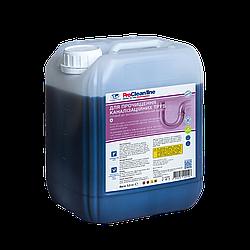Засіб для каналізаційних систем (5,5 кг)