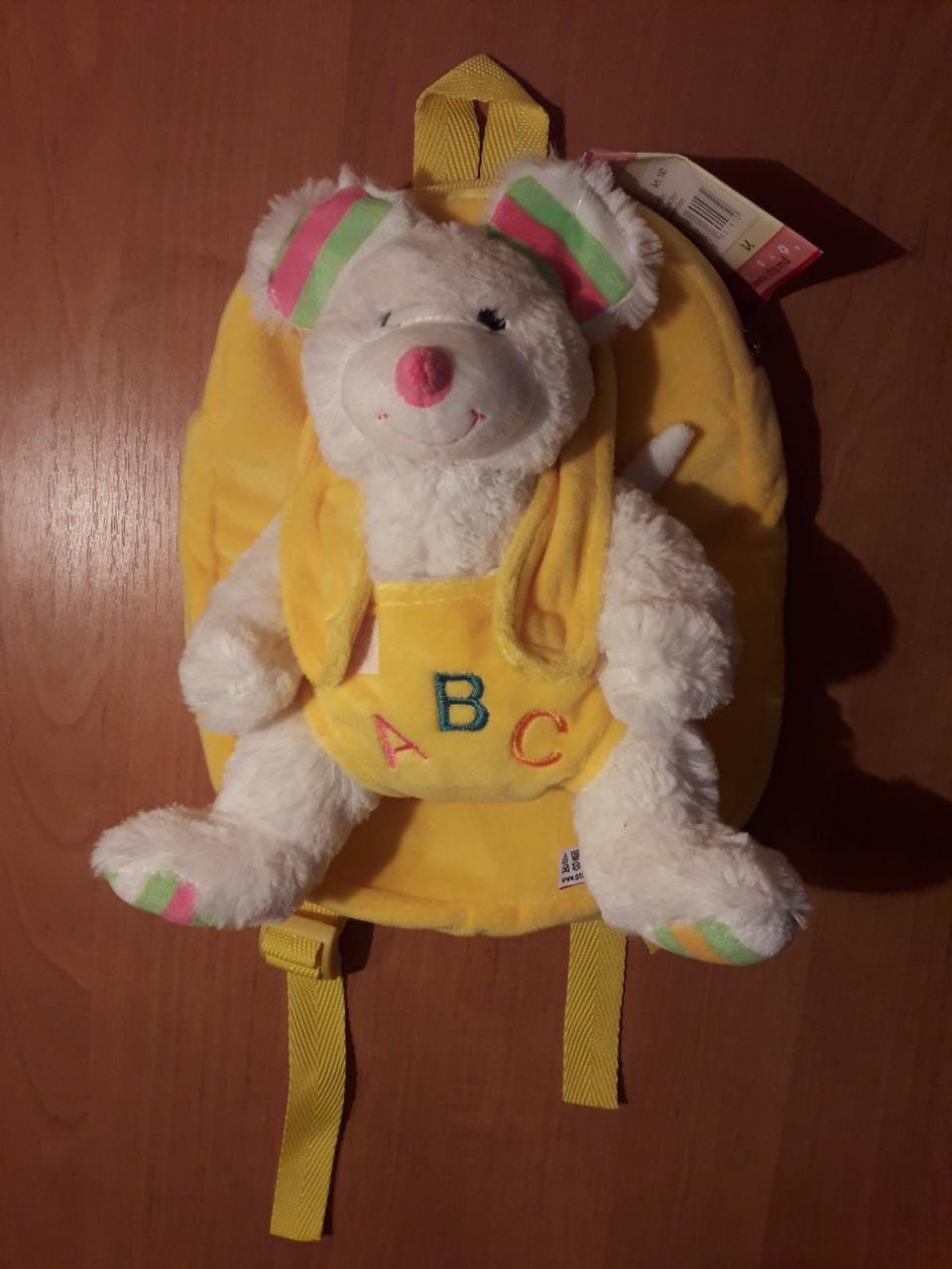 Рюкзак детский с мягкой игрушкой