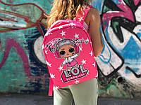 Детский рюкзак Антивор Лоли - LOL (розовый) 1287