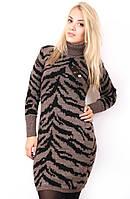 В'язане плаття великого розміру 599 р 48-58, фото 1