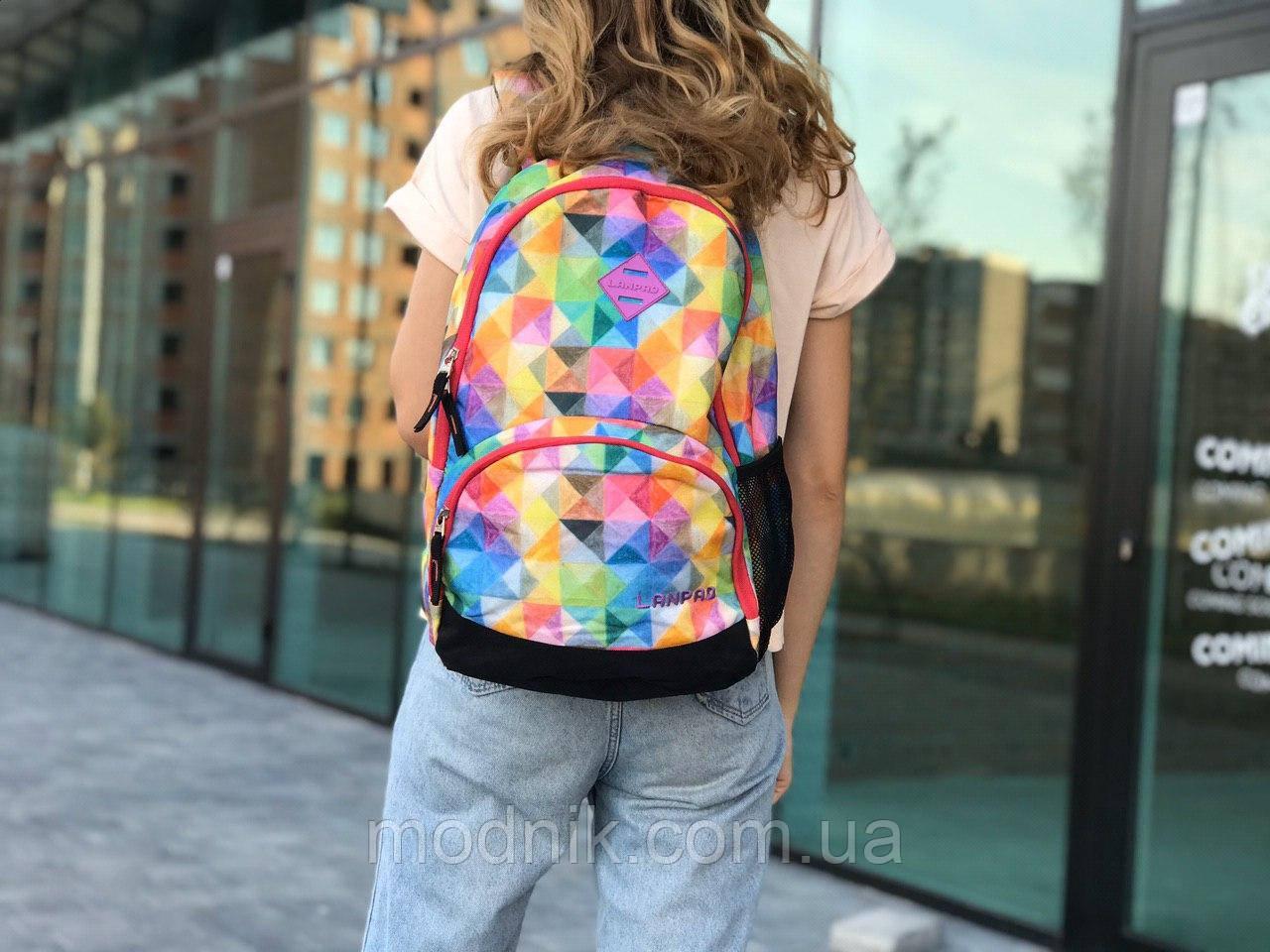 Городской рюкзак Lanpad (разноцветный) 1291