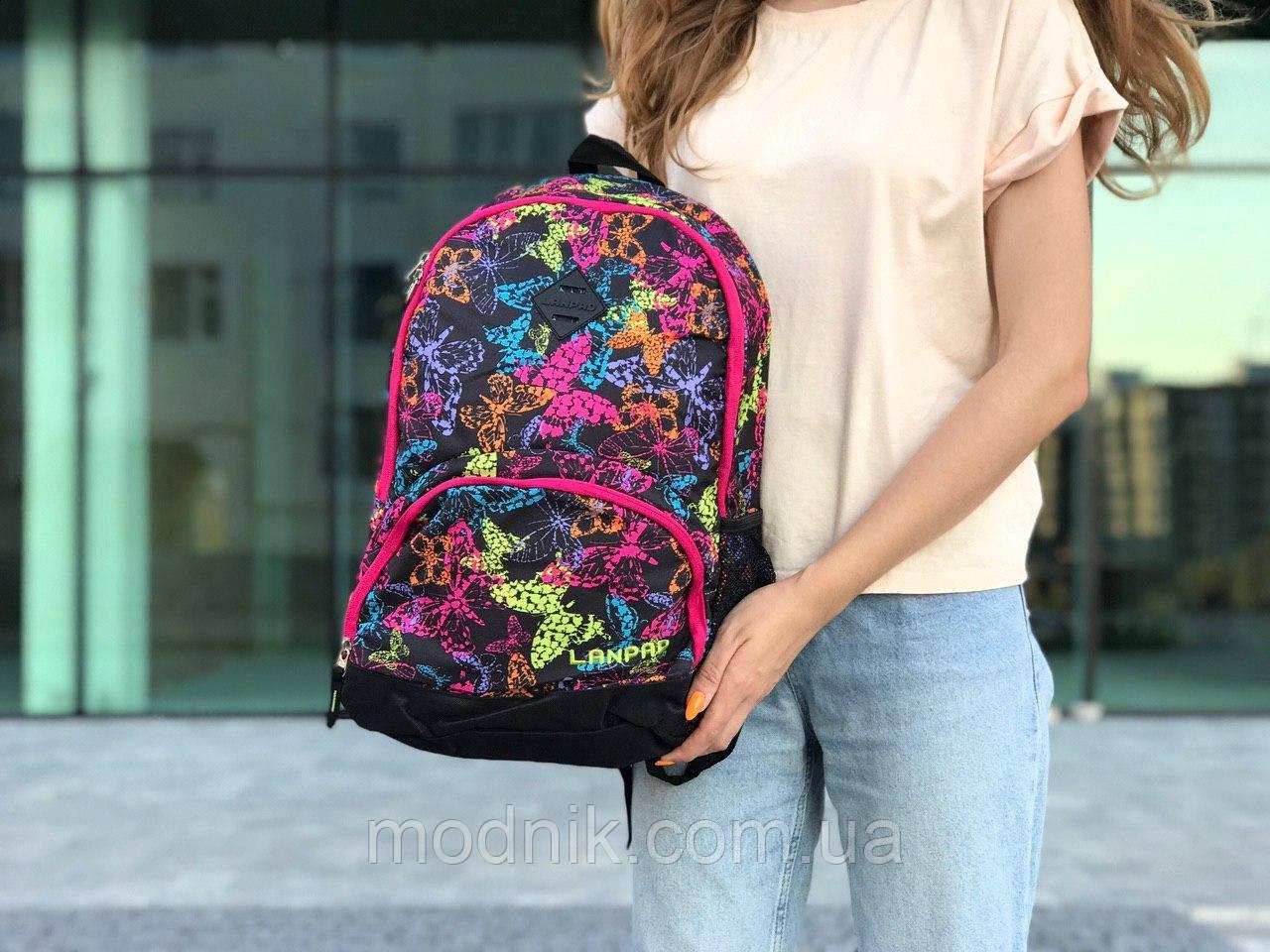 Городской рюкзак Lanpad (разноцветный) 1296