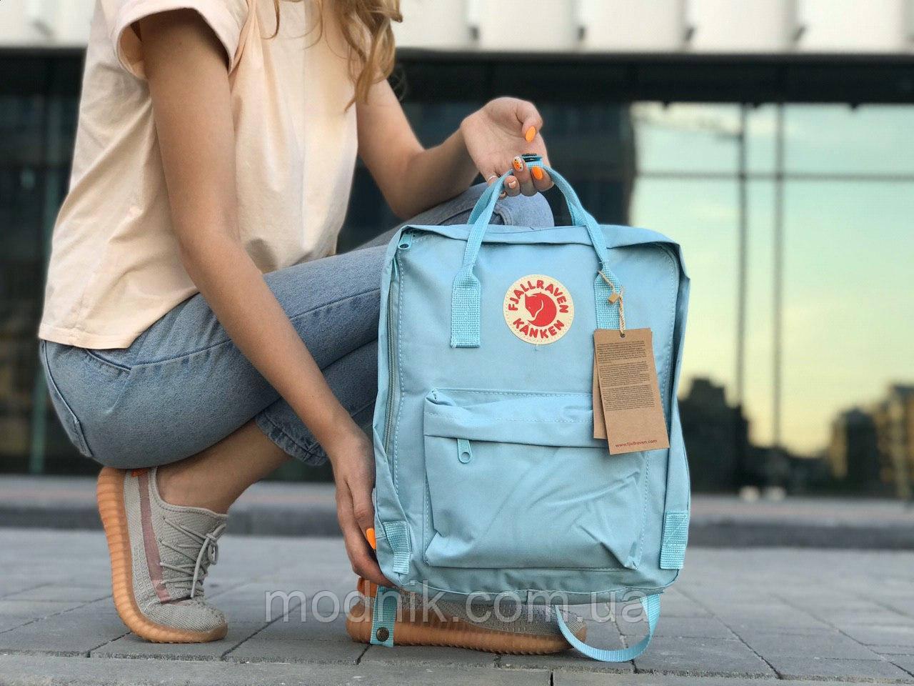 Спортивный рюкзак Kanken (голубой) - Унисекс 1299