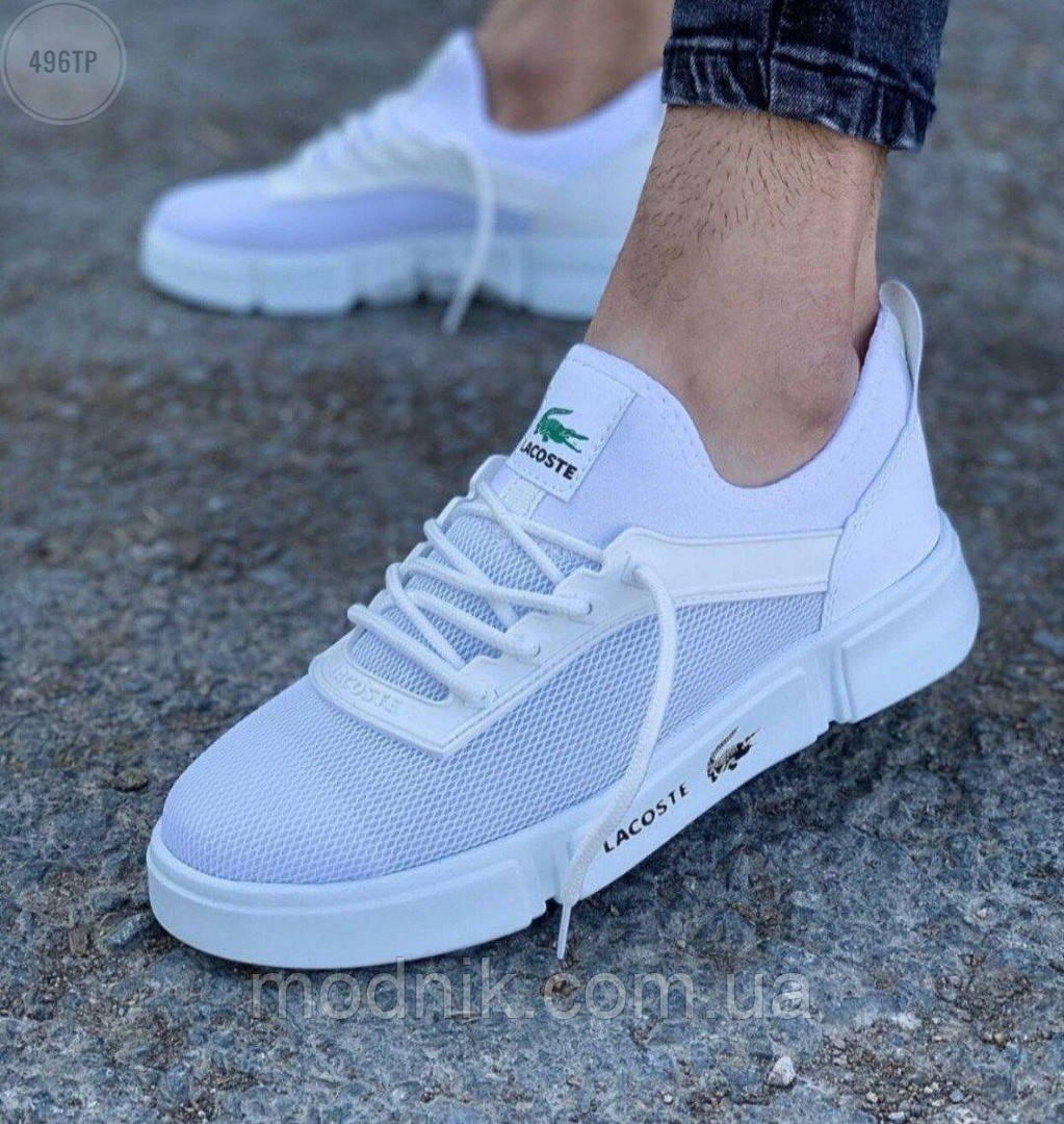 Мужские кроссовки Lacoste (белые) 496TP