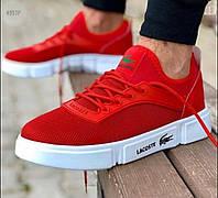 Мужские кроссовки Lacoste (красные) 495TP спортивные кроссы на лето и весну СЕТКА