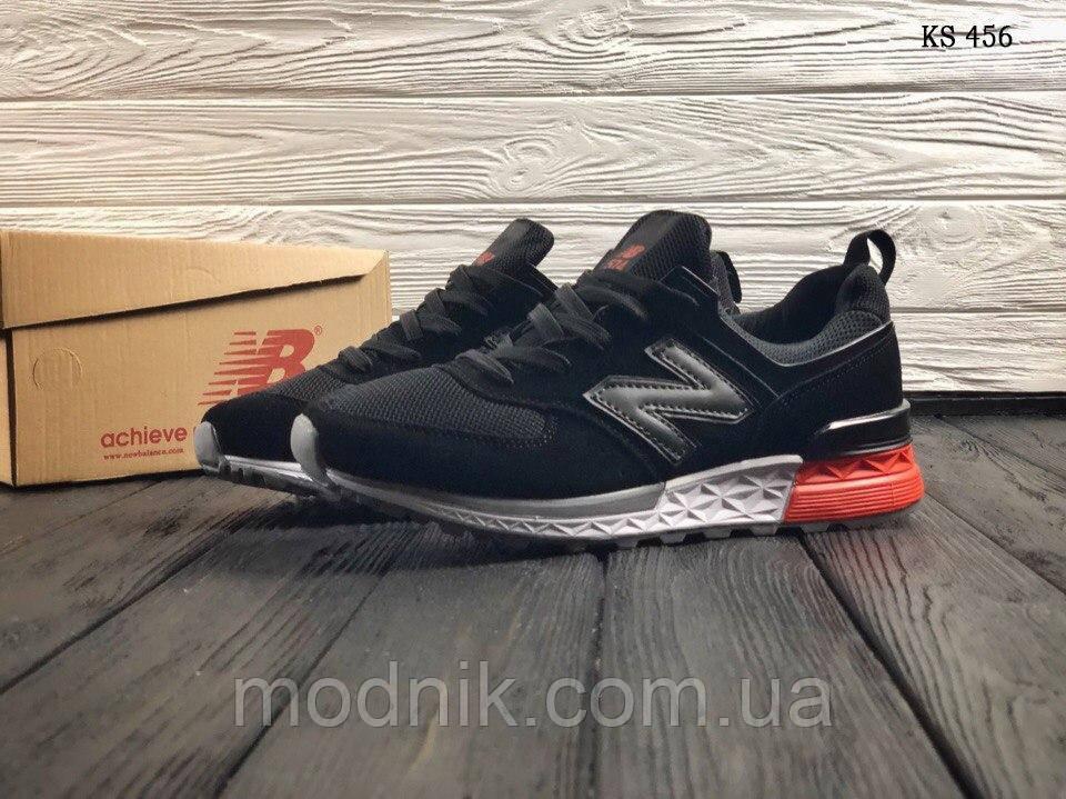 Мужские кроссовки New Balance 574 (черно/белые) KS 456