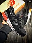 Мужские кроссовки New Balance 574 (черно/белые) KS 456, фото 3